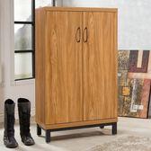 Homelike 黑森林2.2尺鞋櫃-免組