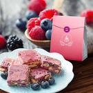 【法蕾特】法式千層牛奶派提盒-綜合莓果 (不附提袋)★送禮首選 // 來自藍帶的手藝