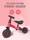平衡車平衡車兒童自行車二合一1-3歲2歲德國滑行寶寶無腳踏幼兒腳滑單車 YXS 快速出貨