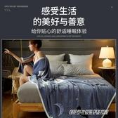 毛絨毯子床單單件珊瑚毛毯墊鋪床法蘭絨冬季加厚防滑保暖被子加絨(免運快出)
