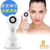【Runve嫩芙】活性碳刷毛音波洗臉機潔顏器(ARBD-412)(贈黃金美顏T棒)