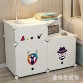 床頭櫃 簡易簡約現代經濟型臥室收納床邊儲物多功能組裝 AW9760『愛尚生活館』