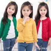 女童毛衣 童裝針織開衫中大童春秋兒童外套寶寶嬰兒衫薄款 nm8918【Pink中大尺碼】