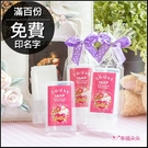 奇奇妮妮我的寶貝 茶樹隨身皂(滿百份免費...