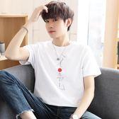 夏季男士短袖t恤潮流白色半袖上衣新款韓版男生衣服夏裝寬鬆【快速出貨八折一天】
