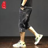 熱銷牛仔褲夏季薄款七分哈倫牛仔褲男寬鬆短褲韓版潮流休閒7分潮牌工裝馬褲