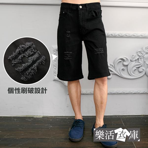 【2075】日韓街頭個性刷破伸縮休閒短褲(黑色)● 樂活衣庫