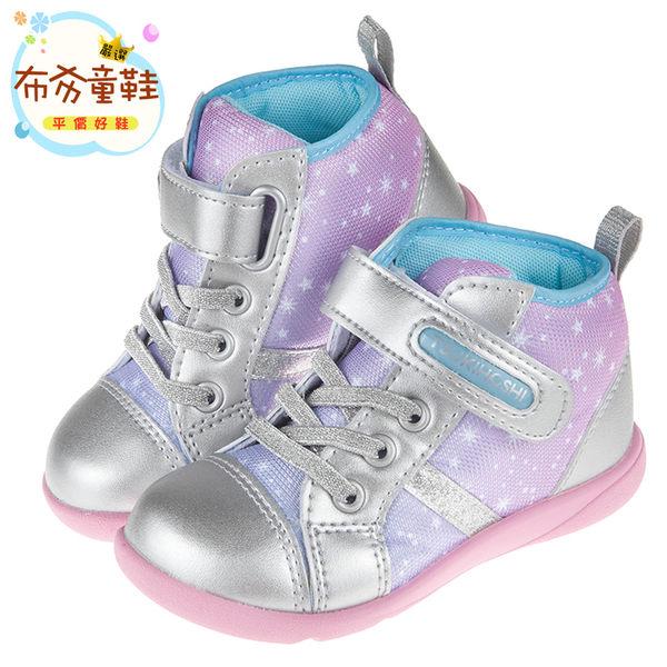 《布布童鞋》日本TSUKIHOSHI銀紫色兒童機能運動鞋(15~19公分) [ I7H0A1Q ] 銀色款