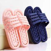 浴室拖鞋女夏男家居室內拖鞋防滑情侶洗澡塑料洞洞漏水居家用拖鞋