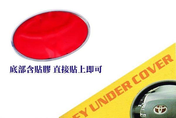 豐田 油電 運動版 方向盤貼標 標誌 WISH ALTIS YARIS CAMRY RAV4 PREVIA YARIS