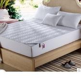 純棉加厚床墊保護套