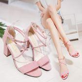 涼鞋女夏一字帶綁帶 新款夏季甜美粉色學生粗跟高跟鞋女鞋【卡米優品】