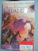 【書寶二手書T5/原文小說_HQR】The Islands of Chaldea_Jones, Diana Wynne/ Jones, Ursula