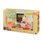 日本森林家族 客廳家具組EP14042 EPOCH原廠公司貨