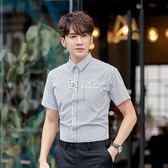 新款條紋襯衫男短袖西裝西服韓版正裝商務休閒襯衫   卡菲婭