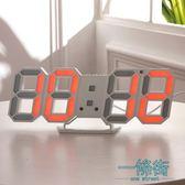 數字時鐘掛鐘電子鐘座鐘聰明鐘靜音鬧鐘