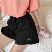 運動短褲女韓版高腰褲子新款寬鬆寬管褲夏季學生百搭休閒褲潮