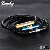 『潮段班』【SWPH1256】歐美風格健康按摩磁扣手鐲首飾蛇紋繩鈦鋼皮手環飾品