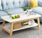 雙層100茶几簡約現代客廳小戶型邊幾簡易茶几矮桌小桌子創意咖啡桌組裝QM 藍嵐