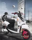 小龜王電動車摩托車60V72V成人小綿羊踏板電瓶車女高速長跑王雙人MBS「時尚彩紅屋」