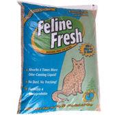 【 ZOO寵物樂園 】重量包★美國普瑪斯FelineFresh 環保松樹貓沙40磅