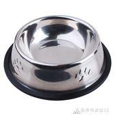寵物用品 加厚不銹鋼寵物碗狗狗食盆防滑單碗貓飲水碗喂食器泰迪犬用品 酷斯特數位3c igo