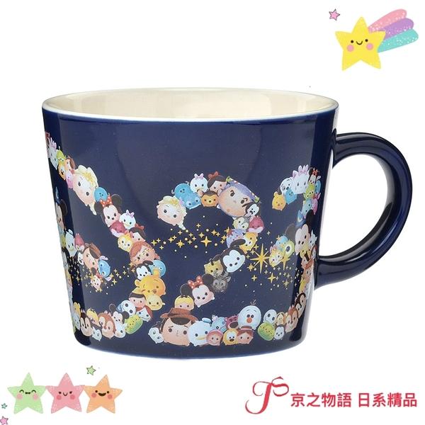 【京之物語】日本迪士尼TsumTsum系列魔法星空陶瓷馬克杯-*現貨+日本代購預購商品*