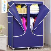 簡易衣櫃鋼架布衣櫃衣櫥折疊組裝衣櫃布衣櫃現代簡約經濟型省空間igo LOLITA