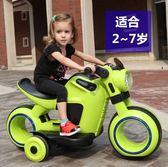 兒童摩托車 兒童電動車摩托車大號三輪可坐人玩具電瓶太空車 JD【小天使】