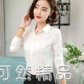 白襯衫女長袖春秋季新款時尚韓范修身工作職業正裝女士上衣服   可然精品鞋櫃