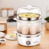 煮蛋器蒸蛋器家用雙層迷你小型早餐機煮蛋機煮雞蛋器自動斷電 多色小屋