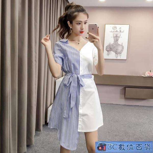拼接ins襯衫洋裝 2021夏季新款韓版條紋不規則雪紡連身裙女短袖中長款裙子 3C數位百貨