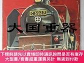 二手書博民逛書店罕見のりものづくしY255929 日新社 出版1970