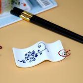 雙十二狂歡陶瓷筷子架骨瓷純白創意兩用筷勺托湯匙刀叉架酒店家用餐具墊筷枕【櫻花本鋪】