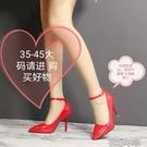 偽娘鞋35-45大碼一字扣帶高跟鞋女20春秋新款工作單鞋細跟性感演出偽 快速出貨