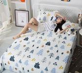 (萬聖節)床單單件棉質女布料雙人床單人床宿舍格子冬季全棉被單