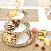 點心盤陶瓷水果盤客廳創意玻璃蛋糕托盤子家用下午茶點心架    都市時尚