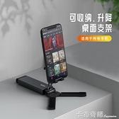 手机懒人支架通用平板手机便携桌面用可调节角度合金支撑架 卡布奇諾