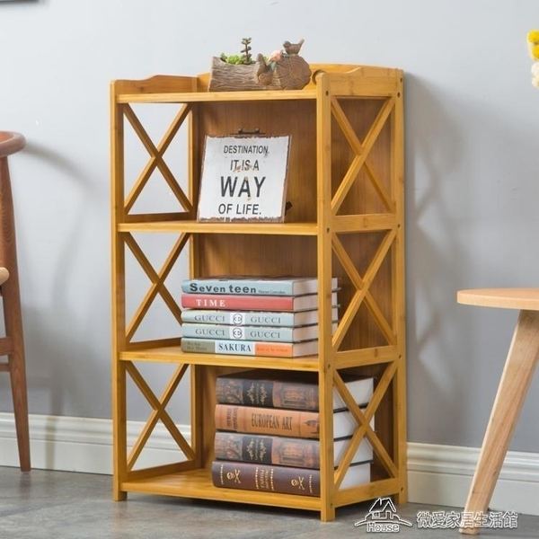 書架竹世界簡易書架置物架實木落地兒童楠竹儲物桌上簡約現代學生【快速出貨】