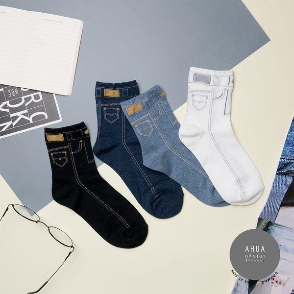 正韓直送【K0400】韓國襪子 個性牛仔褲中筒襪 韓妞必備長襪 阿華有事嗎