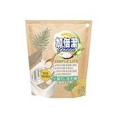 加倍潔 檸檬酸+小蘇打洗衣槽專用去汙劑(300g)【小三美日】