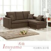 IHouse-犬山 時尚簡約L型沙發(面左面右可互換)