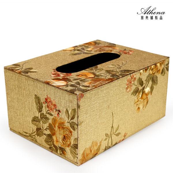【雅典娜家飾】金色玫瑰仿布紋刺繡紙巾盒-GF63