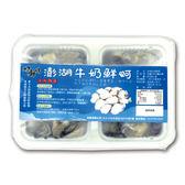 澎湖牛奶鮮蚵