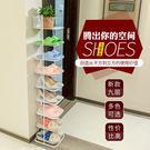 歐式鐵藝防塵客廳宿舍鞋架家用多層簡易經濟...