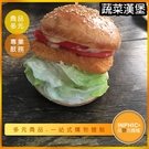INPHIC-蔬菜漢堡模型 蔬菜漢堡排 素食漢堡 速食 -IMFG023104B