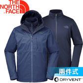 【The North Face 男款  DRYVENT 兩件式保暖外套《陰影藍》】2UC9HDC/保暖外套/外套/防水外套★滿額送