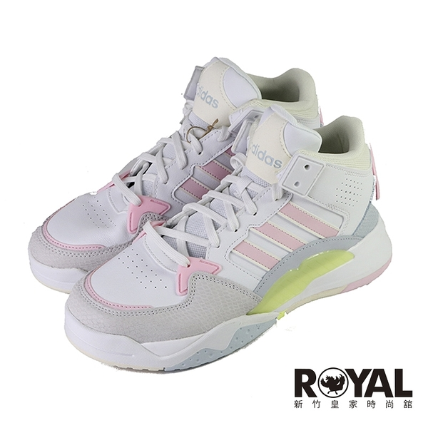 Adidas neo 5th Quarter 白粉 皮革 高筒 休閒運動鞋 女款 NO.J0712【新竹皇家FY6640】