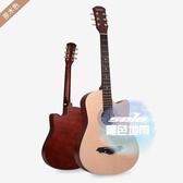 吉他 木吉他38寸41寸民謠初學者女男學生練習自學新手入門全套T