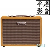 平廣 Fender the Monterey 黃色斜紋 藍芽喇叭 公司貨保一年 內圈棕色荔枝皮紋